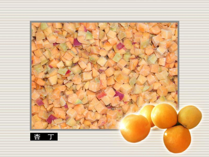IQF apricot cubes - Nutritious Foods - 四川省医药保健品进出口公司