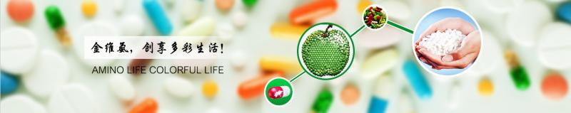 L-Leucine|L-Isoleucine|L-Valine|L(-)-Proline--AMINO LIFE(Jiangsu) Biological Engineering CO.,LTD.