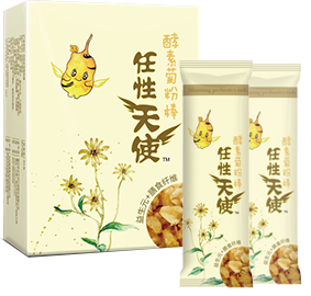 Chongqing Joywin Natural Products Co.,Ltd.