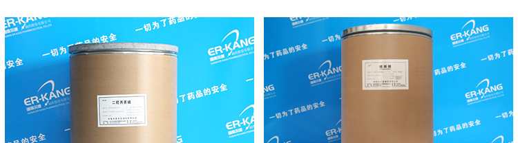 Hunan Kang pharmaceutical Limited by Share Ltd all rights reserved.-药用辅料