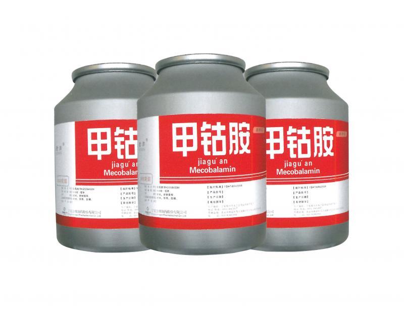 Cyanocobalamin_Ningxia Kingvit Pharmaceutical CO.,LTD