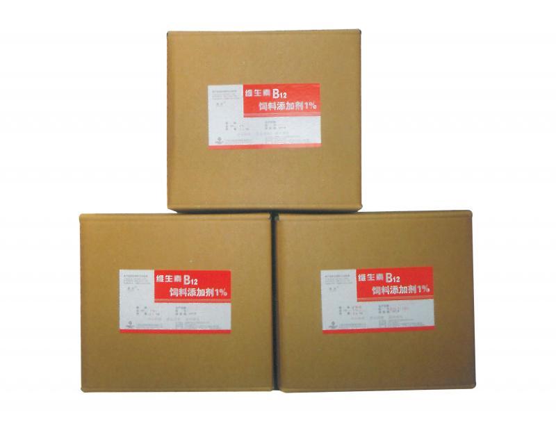 Vitamin B12 Feed Additive_Ningxia Kingvit Pharmaceutical CO.,LTD