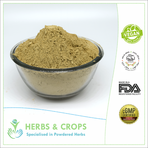Amla Powder (with / without seed)