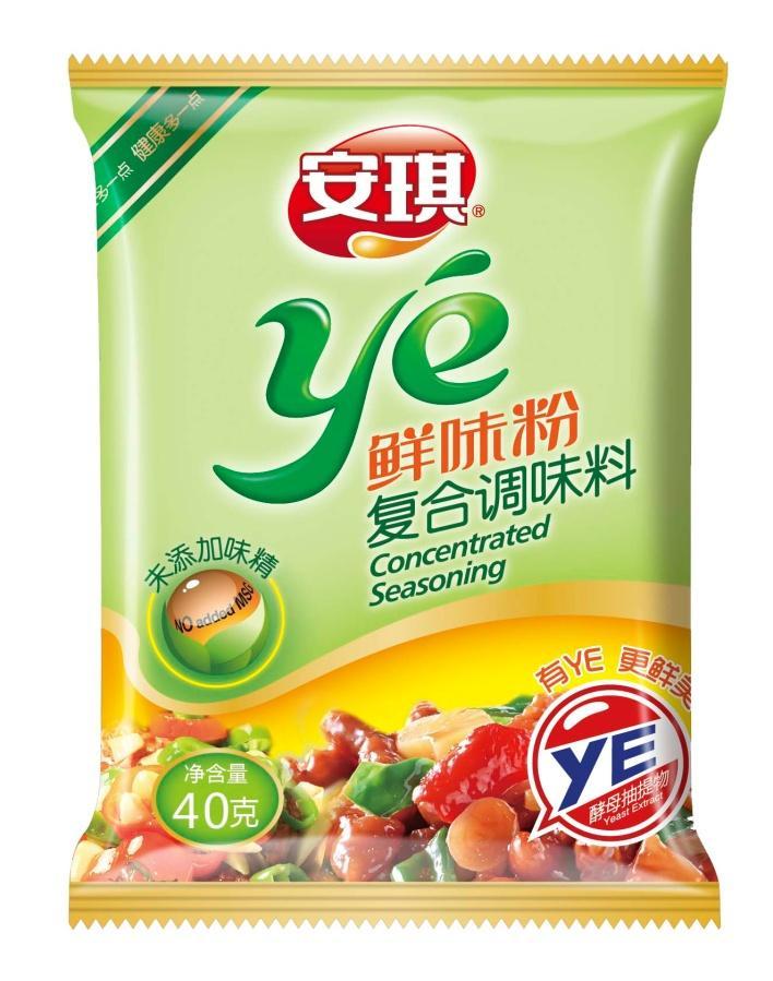 Angel seasoning powder (No Added MSG) - Chinese dimsum & Seasonings - Yeast & baking - Angel Yeast