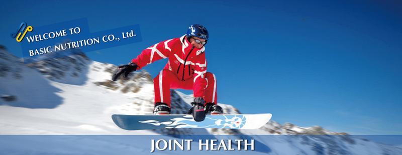 Joint health-WelcometoBASICNUTRITIONCO.,Ltd.