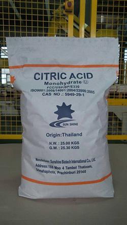 Brief Introduction of Sunshine Biotech International Co., Ltd. - Product display
