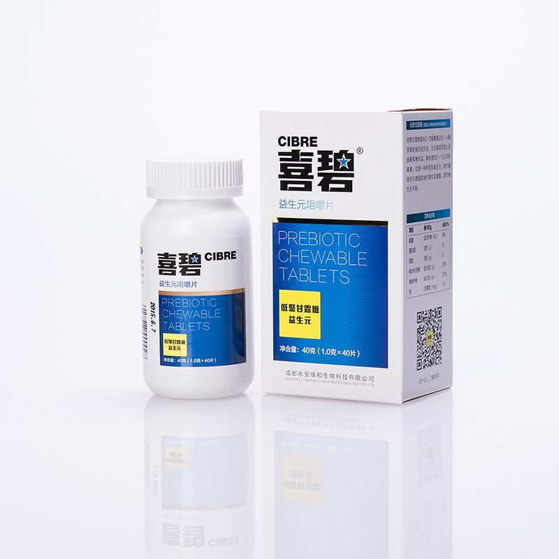 CIBRE ® chewable tablet - Chengdu iMOS Biotechnology Co., Ltd.