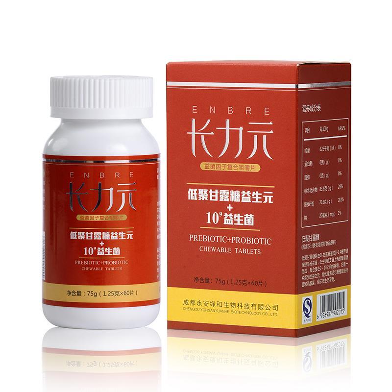 iMOS™ chewable tablet - Chengdu iMOS Biotechnology Co., Ltd.