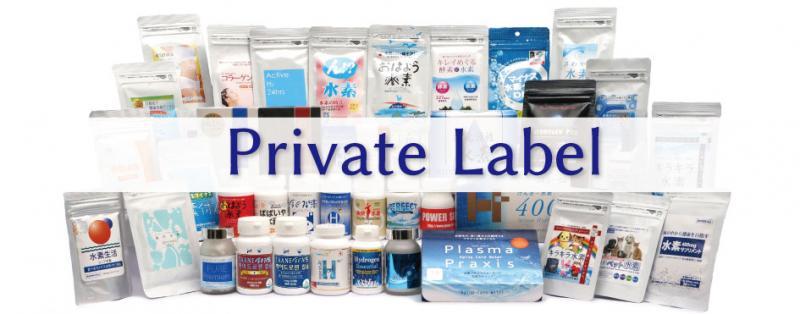 Private Label   TAANE Co. Ltd.