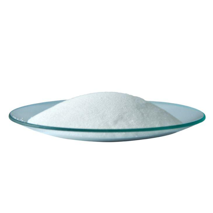 China Betaine Anhydrous 95 FP Manufacturers and Suppliers - Factory Direct Wholesale - HEALTHY