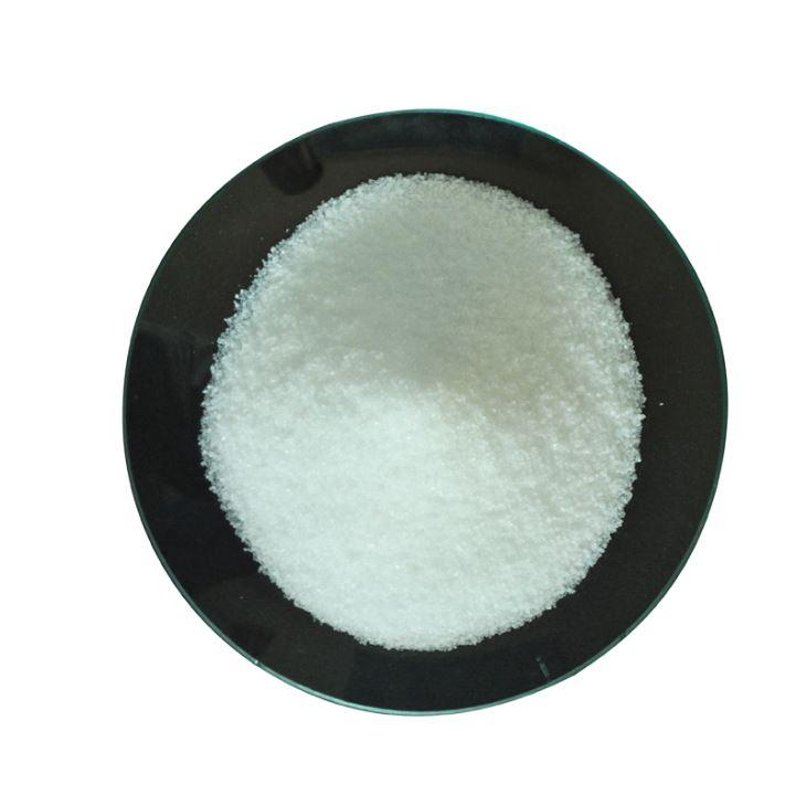 China Betaine HCL 93 Feed Grade Manufacturers and Suppliers - Factory Direct Wholesale - HEALTHY