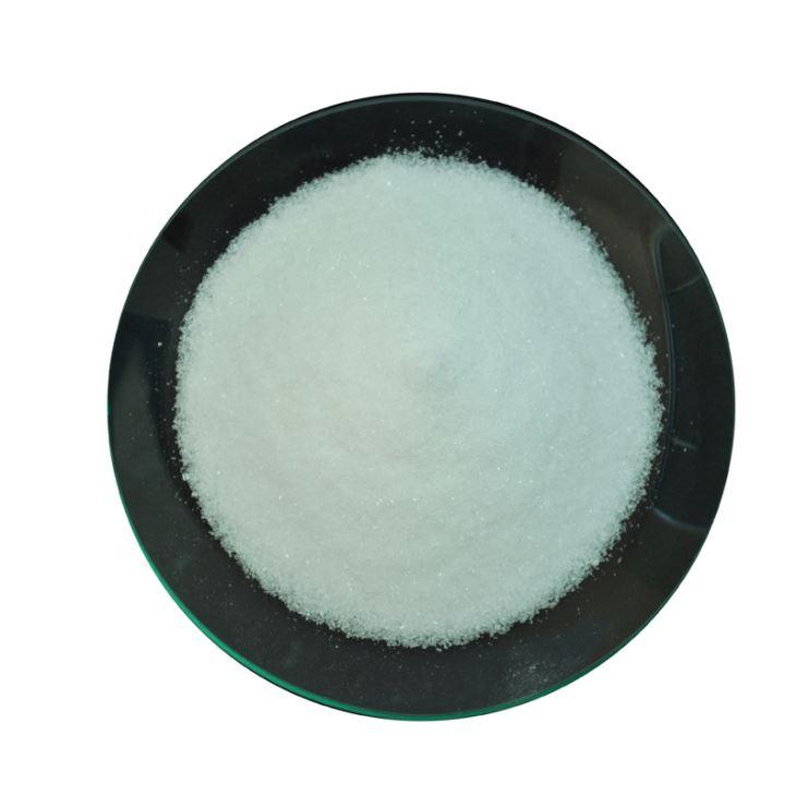 China Betaine Hydrochloric Supplement Manufacturers and Suppliers - Factory Direct Wholesale - HEALTHY