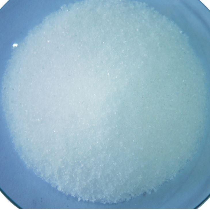China Betaine Monohydrate FG Manufacturers and Suppliers - Factory Direct Wholesale - HEALTHY