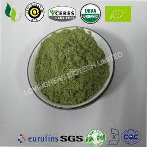 Organic Barley Grass Powder-Organic food ingredients-Product center-Lovingherb Biotech Limited [v2.1.5]