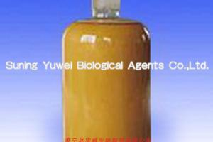 Suning Yuwei Biological Agents Co.,Ltd.
