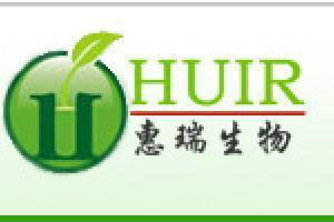 长沙市惠瑞生物科技有限公司