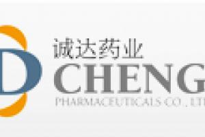 API - ChengDa PharmaCeuticals Co.,Ltd
