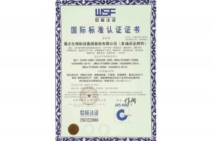 Chenguang biotech group Limited by Share Ltd