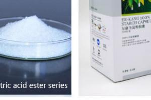 Hunan Kang pharmaceutical Limited by Share Ltd all rights reserved.-Current Pharmaceutical Excipient and New-Type Pharmaceutical Excipient