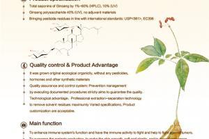 canzhou H.L.K.J Biotechnology Co.,Ltd