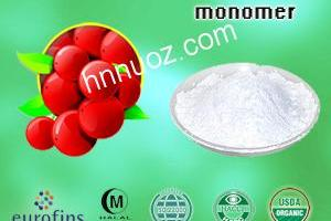 Schisandra monomer—Products—Nuoz biological—Advanced and proprietary technologies applied for removal of pesticides, plasticizers, heavy metals and benzopyrene residues in the botanical extract.