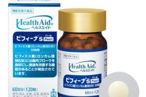 Functional foods / dietary supplements|Morishita Jintan Co.,Ltd.