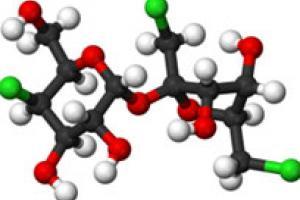 Product Introduction--SucraloseProduct Category-Newtrend | New Trend | Sucralose | Sweetener | Glycine | Amino acetic acid | Amino acid | Food ingredient | Food Grade | pharma grade | FCC | USP | E-640