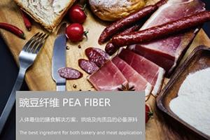 Pea Dietary Fiber Powder