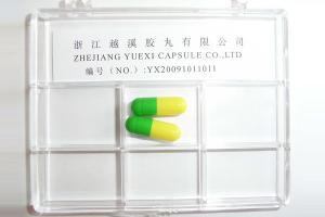 12(1#greenish-yellow)