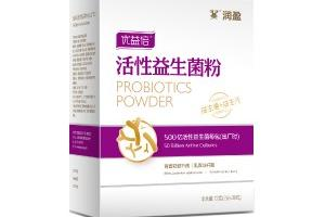 Youyibei Probiotics Powder-Probiotics Powder-润盈官网