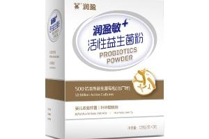 Allergy+ Probiotics Powder-Probiotics Powder-润盈官网