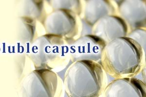 Enterosoluble capsule | Fuji Capsule Co., Ltd.