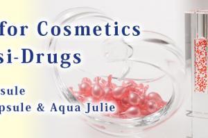 Capsule for Cosmetics and Quasi-Drugs | Fuji Capsule Co., Ltd.