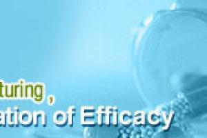 Drug Intermediates - Pharma Intermediates and Pharma Drug Intermediates