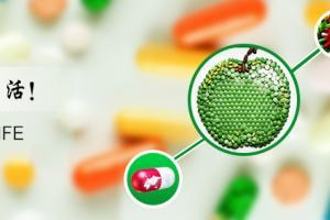 L-Leucine|L-Isoleucine|L-Valine|L(-)-Proline--AMINO LIFE(WUXI)BIOTECH CO.,LTD.