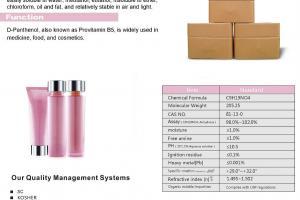 D-Panthenol - Anhui Huaheng Biotechnology Co., Ltd.