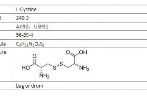 L-Cystine - Anhui Huaheng Biotechnology Co., Ltd.