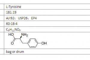 L-Tyrosine - Anhui Huaheng Biotechnology Co., Ltd.