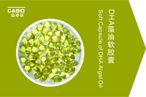 Natural ARADHAβ-CaroteneSialicAcid Manufacturer