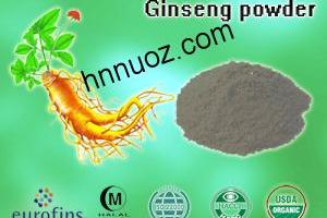 Ginseng powder—Products—Nuoz biological—Advanced and proprietary technologies applied for removal of pesticides, plasticizers, heavy metals and benzopyrene residues in the botanical extract.
