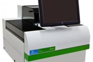 Wizard2 2-Detector Gamma Counter, 550 samples | PerkinElmer