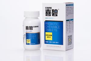 CIBRE ® chewable tablet - Chengdu iMOS Biotechnology Co., Ltd.