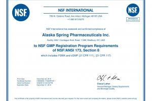 Certificate of IFANCA Registration, NSF International, Organic Natural Food