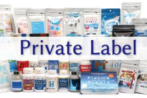 Private Label | TAANE Co. Ltd.