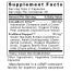 Premier Research Labs PancreVen™ Supplement Facts Panel