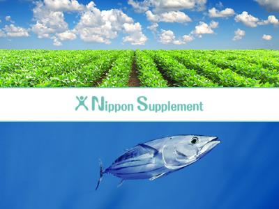 Touchi Extract / Bonito Peptide (Fish Protein Powder)